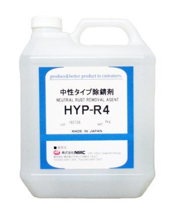 HYP-R4