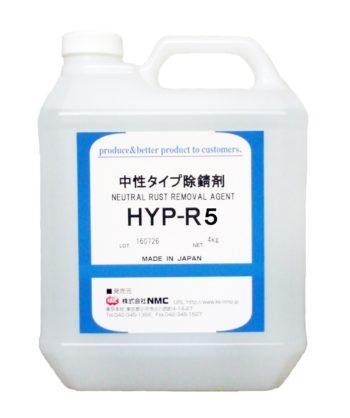 HYP-R5