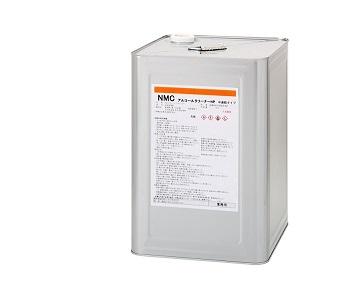 NMCアルコールクリーナーNP(HP用)