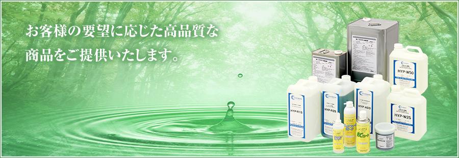 http://kk-nmc.jp/img/top_im/